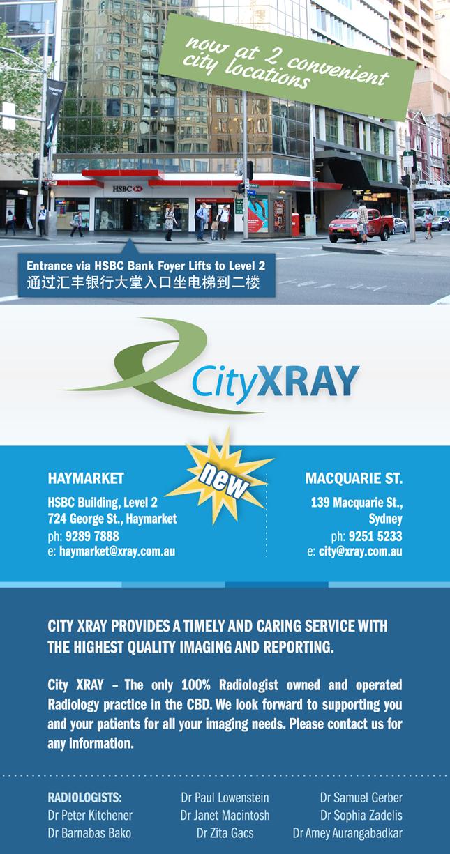 City XRAY Flyer
